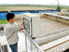 Vận hành hệ thống xử lý nước thải