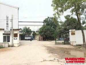 Công ty cổ phần thép Việt Úc.